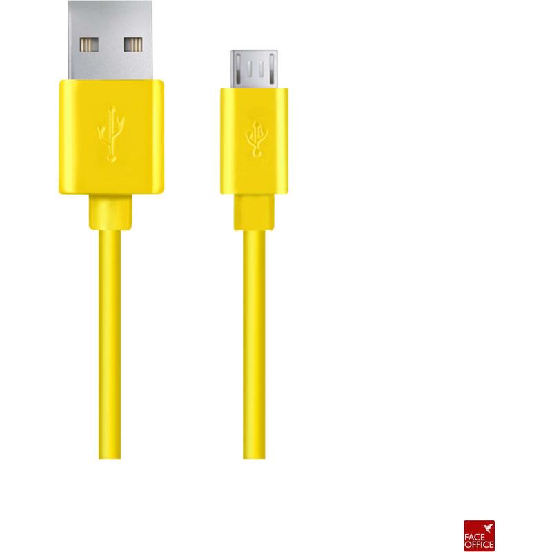 Kabel USB MICRO A-B 2M żółty EB145Y Esperanza, XUK0425251